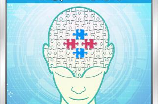 Cómo saber si tienes un coeficiente intelectual alto en solo 60 segundos